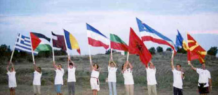 Tamieion Thrakis flags countries